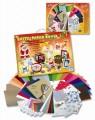 Zvětšit fotografii - Vánoční kreativní sada - kufr 110 dílů