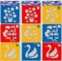 Zvětšit fotografii - Šablona 3ks - květina, dům, labuť