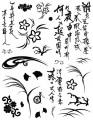 Gelová razítka - sada Květiny, listy, čínské písmo 14x18cm
