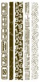 Gelová razítka - Bordury s textem 10x20cm