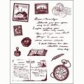 Gelová razítka - sada Cestování - kompas,pohlednice,poštovní známka, ... 15x20cm