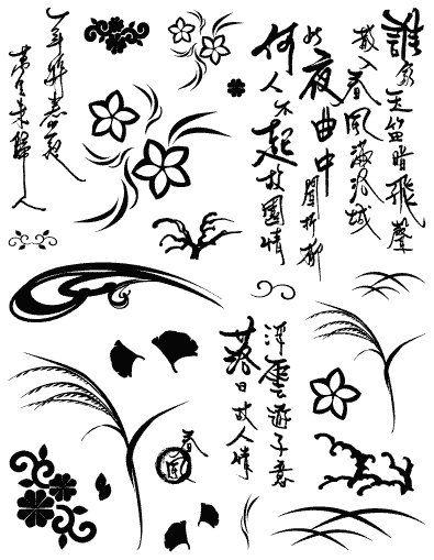 Gelová razítka - sada Květiny, listy, čínské písmo 14x18cm ostatní