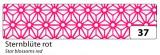 Washi Tape - dekorační lepicí páska - 10 m x 15 mm - bílá a červené hvězdy