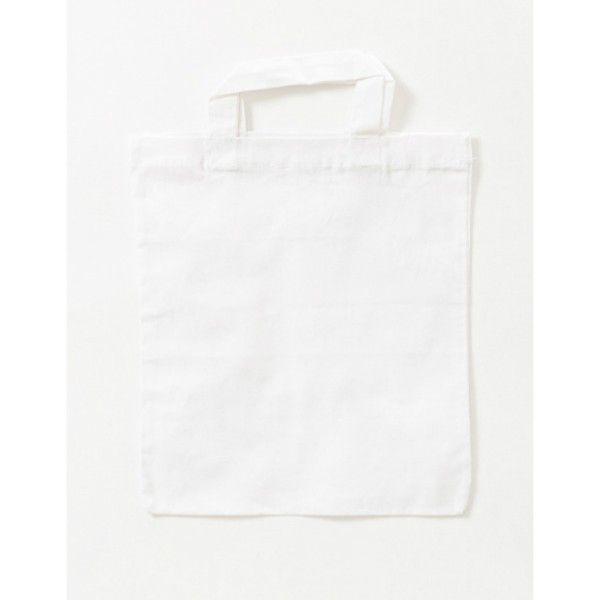 Plátěná taška malá 26x22cm bílá